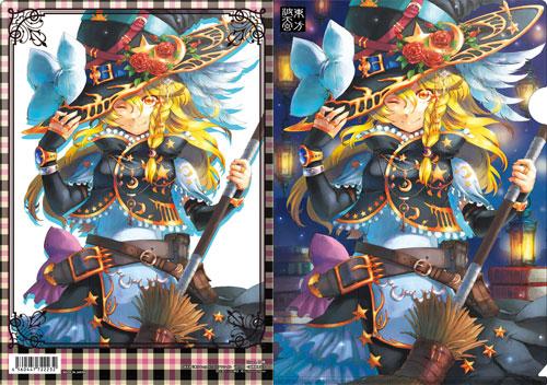 波天宮 『東方Project』クリアファイル vol.15「霧雨魔理沙」-illust.9時-[サーファーズパラダイス]《在庫切れ》
