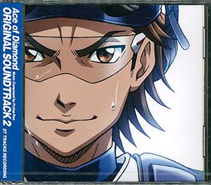 CD TVアニメ「ダイヤのA」オリジナルサウンドトラック VOL.02 / 音楽:Frying-Pan[ポニーキャニオン]《在庫切れ》