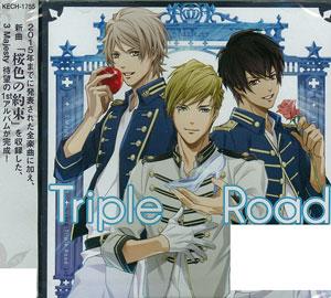 CD 3 Majesty (岸尾だいすけ、浪川大輔、柿原徹也) / 「Triple Road」 通常版[ユニバーサルミュージック]《在庫切れ》