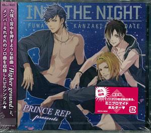 CD 『ときめきレストラン☆☆☆』より 「in the NIGHT」 限定版 / X.I.P. (日野聡、鳥海浩輔、江口拓也)[ユニバーサルミュージック]《在庫切れ》