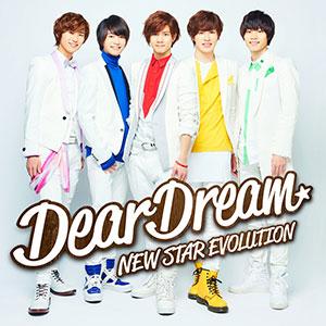 CD 2.5次元アイドルプロジェクト『ドリフェス!』DearDreamデビューシングル 「NEW STAR EVOLUTION」 / DearDream[ランティス]《在庫切れ》