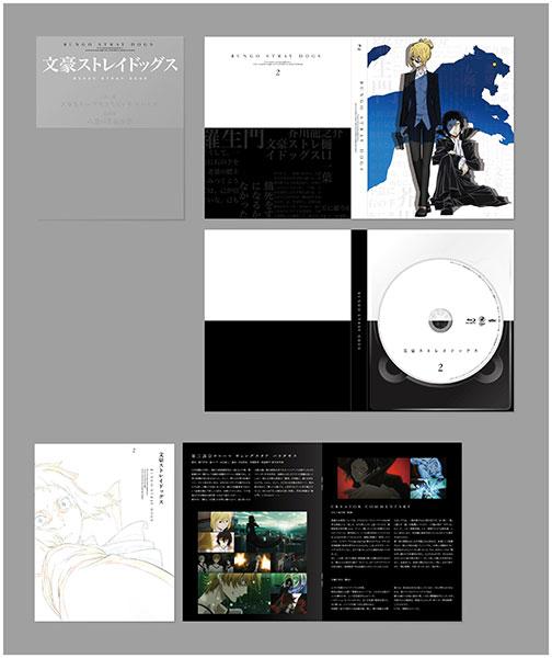 BD 文豪ストレイドッグス 第2巻 限定版 (Blu-ray Disc)[KADOKAWA]《在庫切れ》