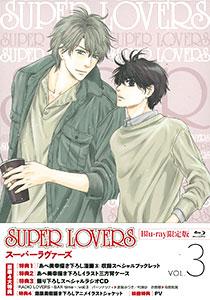 [あみあみ限定特典][特典]BD SUPER LOVERS Blu-ray限定版 第1巻