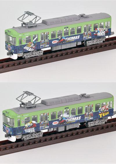 鉄道コレクション 京阪電車大津線700形きかんしゃトーマス号2015 2両セット[トミーテック]《取り寄せ※暫定》