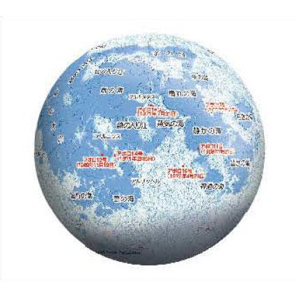 3D球体パズル 天体 月球儀-THE MOON-(Ver.2)(2003-475)[やのまん]《在庫切れ》