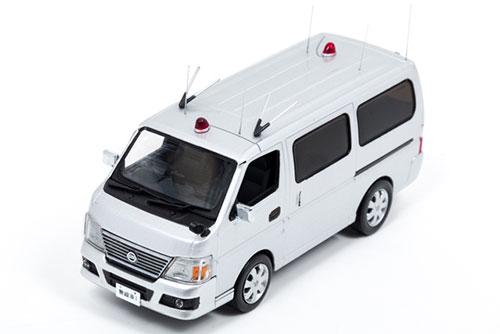 1/43 日産 キャラバン (E25) 警察本部警備部無線車両[RAI'S]《取り寄せ※暫定》