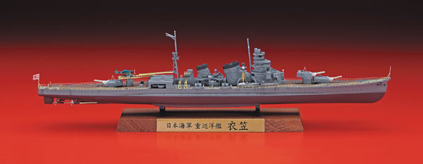 1/700 日本海軍 重巡洋艦 衣笠 フルハルスペシャル プラモデル[ハセガワ]《取り寄せ※暫定》