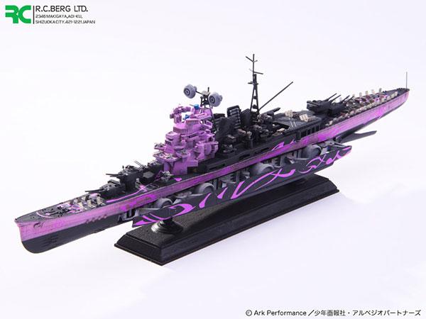 蒼き鋼のアルペジオ -アルス・ノヴァ- 1/700 レジンキャスト製組立キット 重巡洋艦マヤ 超重力砲ver. 改造キット[RCベルグ]【送料無料】《在庫切れ》