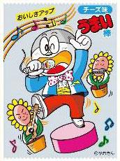 キャラクタースリーブ うまい棒 チーズ味 (EN-262) パック[エンスカイ]《在庫切れ》