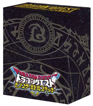 ドラゴンクエスト モンスターバトルスキャナー Mチケットボックス[スクウェア・エニックス]《在庫切れ》