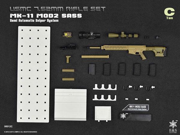 1/6 MK-11 MOD2 SASS タン USMC7.62mmライフルセット (ES-06012C)