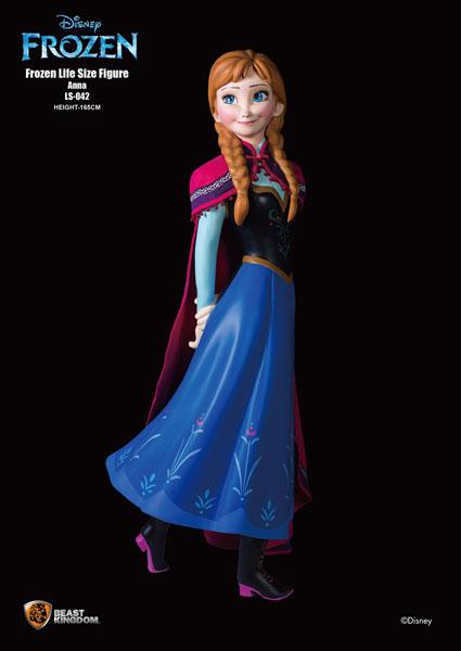 【ディズニー等身大コレクション】『アナと雪の女王』アナ