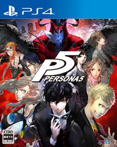 PS4 ペルソナ5 通常版[アトラス]【送料無料】《在庫切れ》