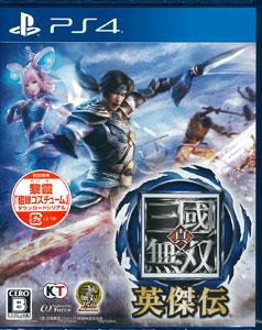 【特典】PS4 真・三國無双 英傑伝 通常版[コーエーテクモゲームス]【送料無料】《在庫切れ》