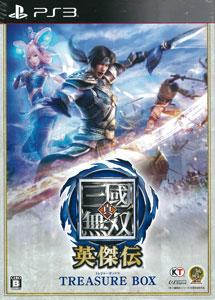 【特典】PS3 真・三國無双 英傑伝 TREASURE BOX[コーエーテクモゲームス]《在庫切れ》
