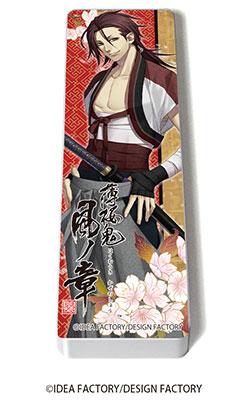 キャラチャージライト「薄桜鬼 真改」05/原田左之助(再販)[A3]《在庫切れ》