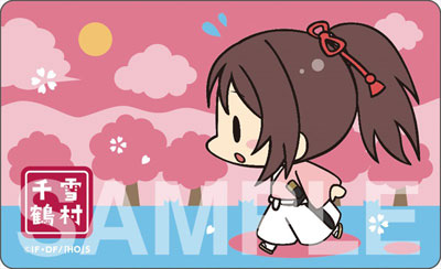 薄桜鬼~御伽草子~ デコレーションジャケット 7 雪村千鶴[Gift]《取り寄せ※暫定》
