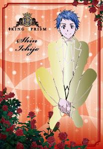 KING OF PRISM by PrettyRhythm スクラッチポストカード 一条シン[ラナ]《在庫切れ》
