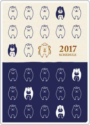 鬼灯の冷徹 EHR-04/2017年スケジュール帳[エンスカイ]《在庫切れ》