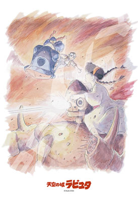 ジグソーパズル 天空の城ラピュタ シータ、いま行く! 300ピース(300-405)[エンスカイ]《在庫切れ》