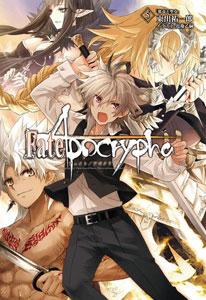 Fate/Apocrypha vol.5(書籍)[TYPE-MOON BOOKS]【送料無料】《発売済・在庫品》