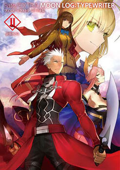 Fate/EXTRA MOON LOG:TYPEWRITER II(書籍)[TYPE-MOON BOOKS]【送料無料】《発売済・在庫品》