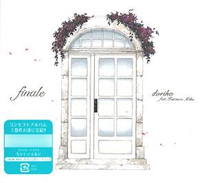 CD doriko feat.初音ミク / 「final」[ビーイング]《在庫切れ》