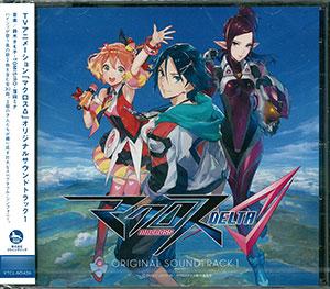 CD 「マクロスΔ」オリジナルサウンドトラック1[ビクターエンタテインメント]《在庫切れ》