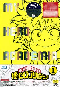 BD 僕のヒーローアカデミア Vol.1 Blu-ray 初回生産限定版