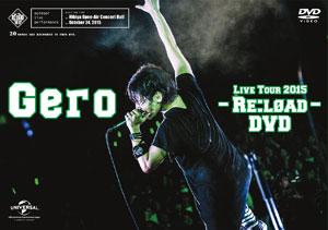 DVD Gero / 「Live Tour 2015 - Re:load -」 初回限定盤[NBC]《在庫切れ》