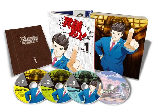 BD 逆転裁判~その「真実」、異議あり!~ Blu-ray BOX Vol.1 [完全生産限定版]