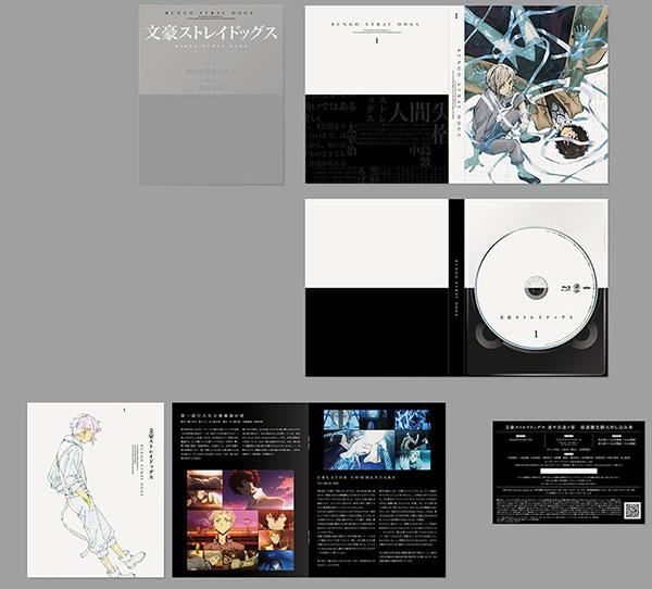 BD 文豪ストレイドッグス 第1巻 限定版 (Blu-ray Disc)
