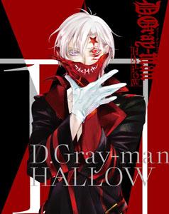 D.Gray-man HALLOW 1 完全生産限定版
