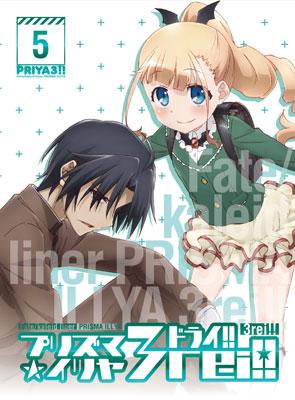 DVD Fate/kaleid liner プリズマ☆イリヤ ドライ!! DVD限定版 第5巻[KADOKAWA]《在庫切れ》