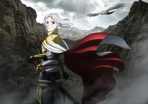 アルスラーン戦記 風塵乱舞 第1巻 初回限定版