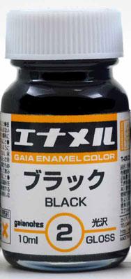 エナメルカラーシリーズ GE002 ブラック[ガイアノーツ]《在庫切れ》