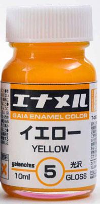 エナメルカラーシリーズ GE005 イエロー[ガイアノーツ]《発売済・在庫品》