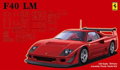 1/24 リアルスポーツカーシリーズ No.114 フェラーリ F40 LM プラモデル(再販)[フジミ模型]《取り寄せ※暫定》