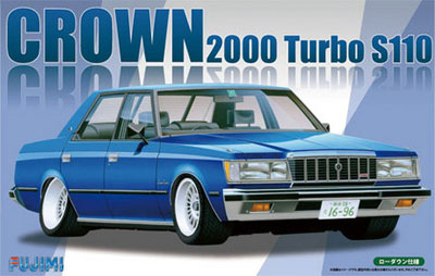 1/24 インチアップシリーズ No.26 トヨタ クラウン 2000ターボ S110 プラモデル(再販)[フジミ模型]《取り寄せ※暫定》