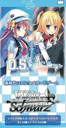 【特典】ヴァイスシュヴァルツ ブースターパック 「D.S.-Dal Segno-」&「D.C.III With You」 20パック入りBOX[ブシロード]《在庫切れ》