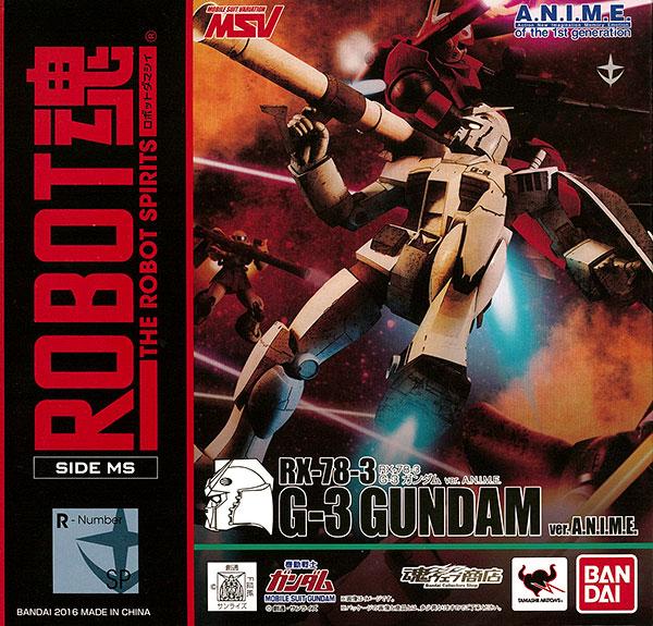 ROBOT魂 -ロボット魂-〈SIDE MS〉 RX-78-3 G-3 ガンダム ver. A.N.I.M.E. 『機動戦士ガンダム』(魂ウェブ商店限定)