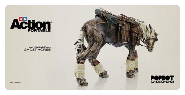 ザ・ワールド・オブ・ポップボット アクションポータブル ゴーストホース 1/12 可動フィギュア[スリー・エー]《在庫切れ》