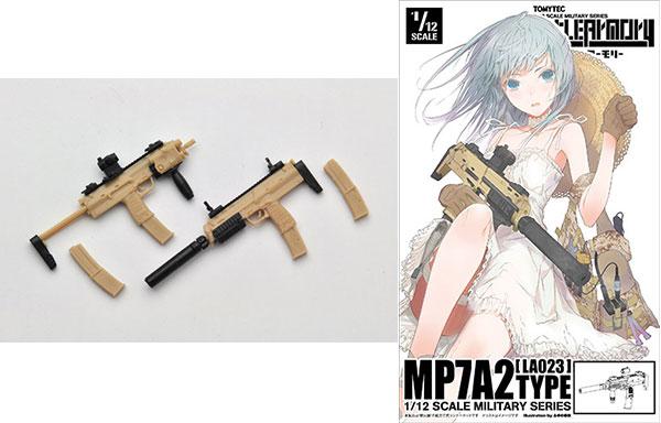 リトルアーモリー LA023 1/12 MP7A2タイプ プラモデル(再販)[トミーテック]《発売済・在庫品》