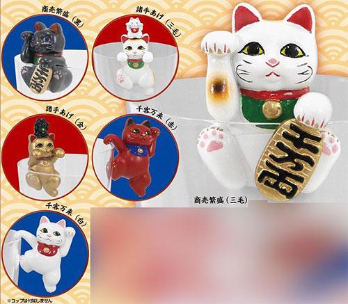 PUTITTO 招き猫 12個入りBOX[奇譚クラブ]《在庫切れ》