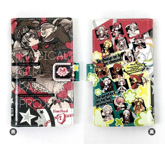 Deco3シリーズ 魔法少女育成計画 手帳型スマホ(iPhone)ケース04「limited」モデル[ツクル(ノ)モリ]《在庫切れ》