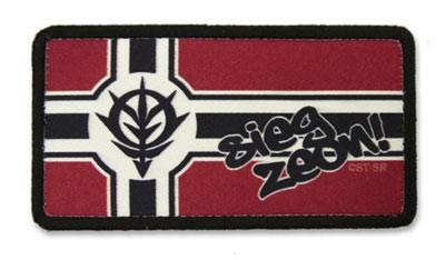 機動戦士ガンダム ジオン軍旗 脱着式フルカラーワッペン(再販)[コスパ]《06月予約》
