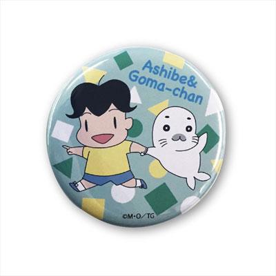 ブリキクリップ 少年アシベ GO! GO! ゴマちゃん アシベ&ゴマちゃん[ベルハウス]《在庫切れ》