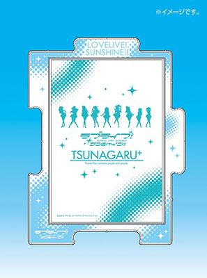 TSUNAGARU+ ラブライブ!サンシャイン!! フレーム[エンスカイ]【送料無料】《在庫切れ》