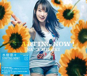 CD 水樹奈々 / 「STARTING NOW!」(TVアニメ『この美術部には問題がある』OPテーマ)[キングレコード]《在庫切れ》
