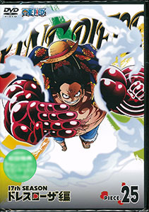 DVD ONE PIECE ワンピース 17THシーズン ドレスローザ編 PIECE.25